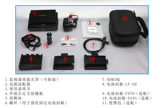 5.6 inch field monitor accessories from Mustech