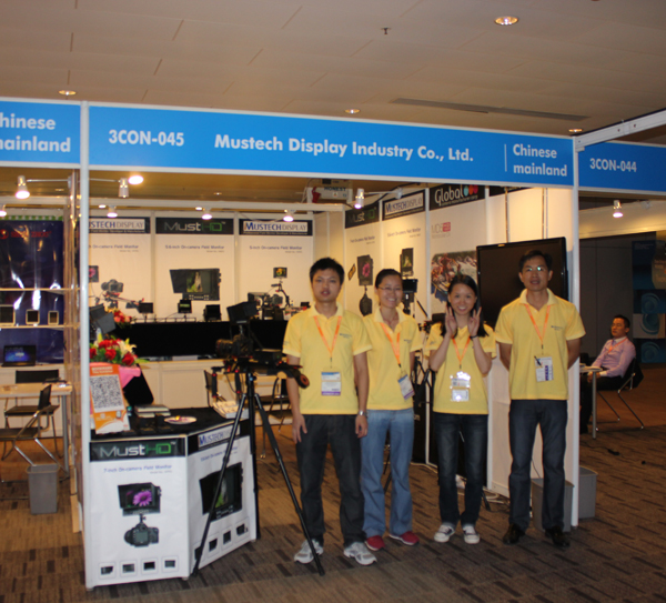 Mustech Display Hong Kong Electronics Fair